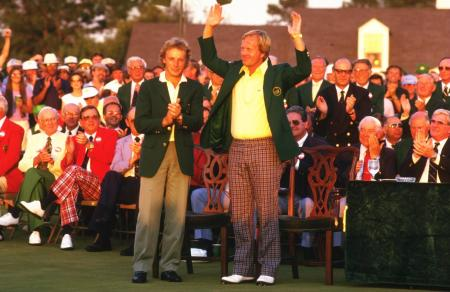 Masters Green Jacket found in shop!