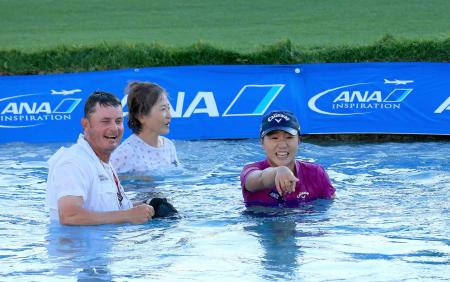 Lydia Ko wins ANA Inspiration