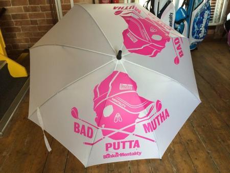 Umbrella fight