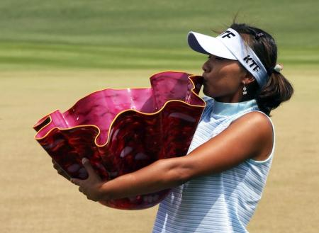 The Ginn Club Trophy Mi Hyun Kim