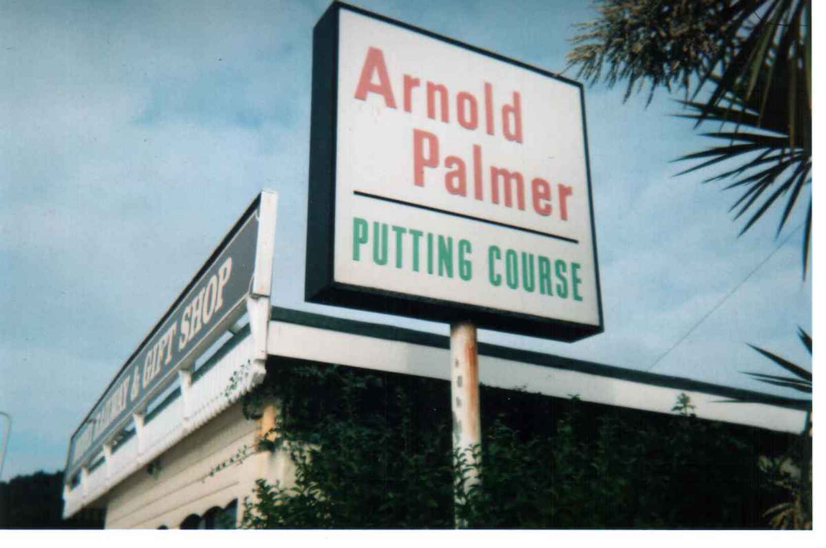 Arnold Palmer Putting course closes