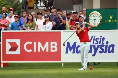 Highlights from CIMB Classic