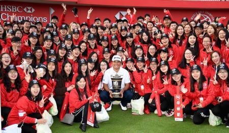 Hideki Matsuyama wins WGC