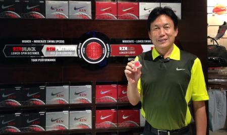 Callaway sign up the Hideyuki Rock Ishii from Nike