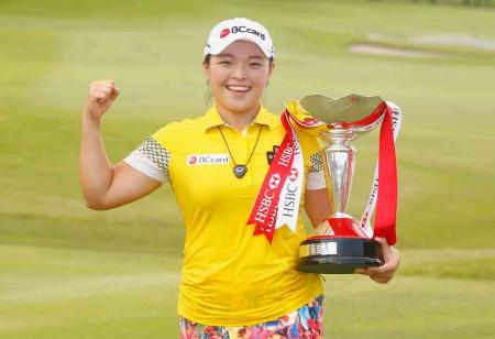 Ha Na Jang to defend HSBC Women's Champions