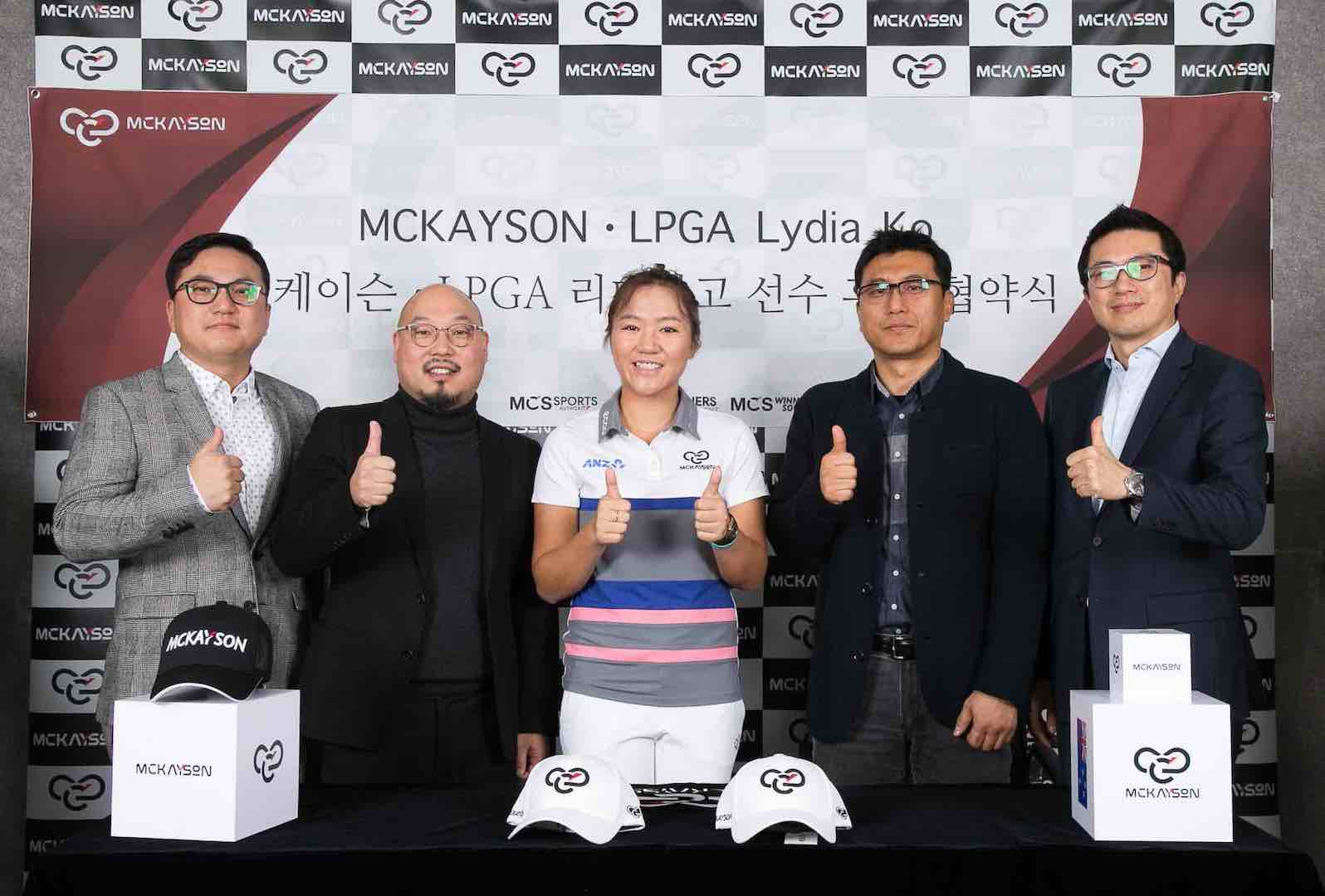 Lydia Ko signs with Mckayson