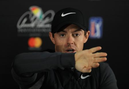 Rory McIlroy pulls out of BMW Championship