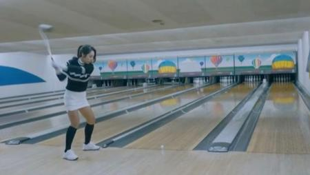 Bowling alley trick shot