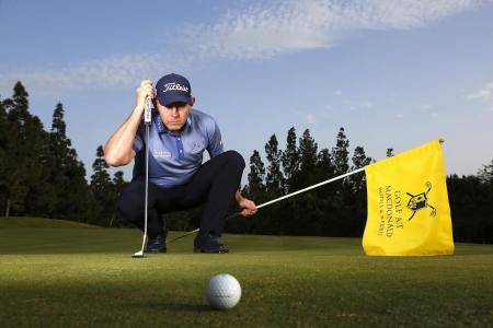 Boost for Stephen Gallacher Foundation