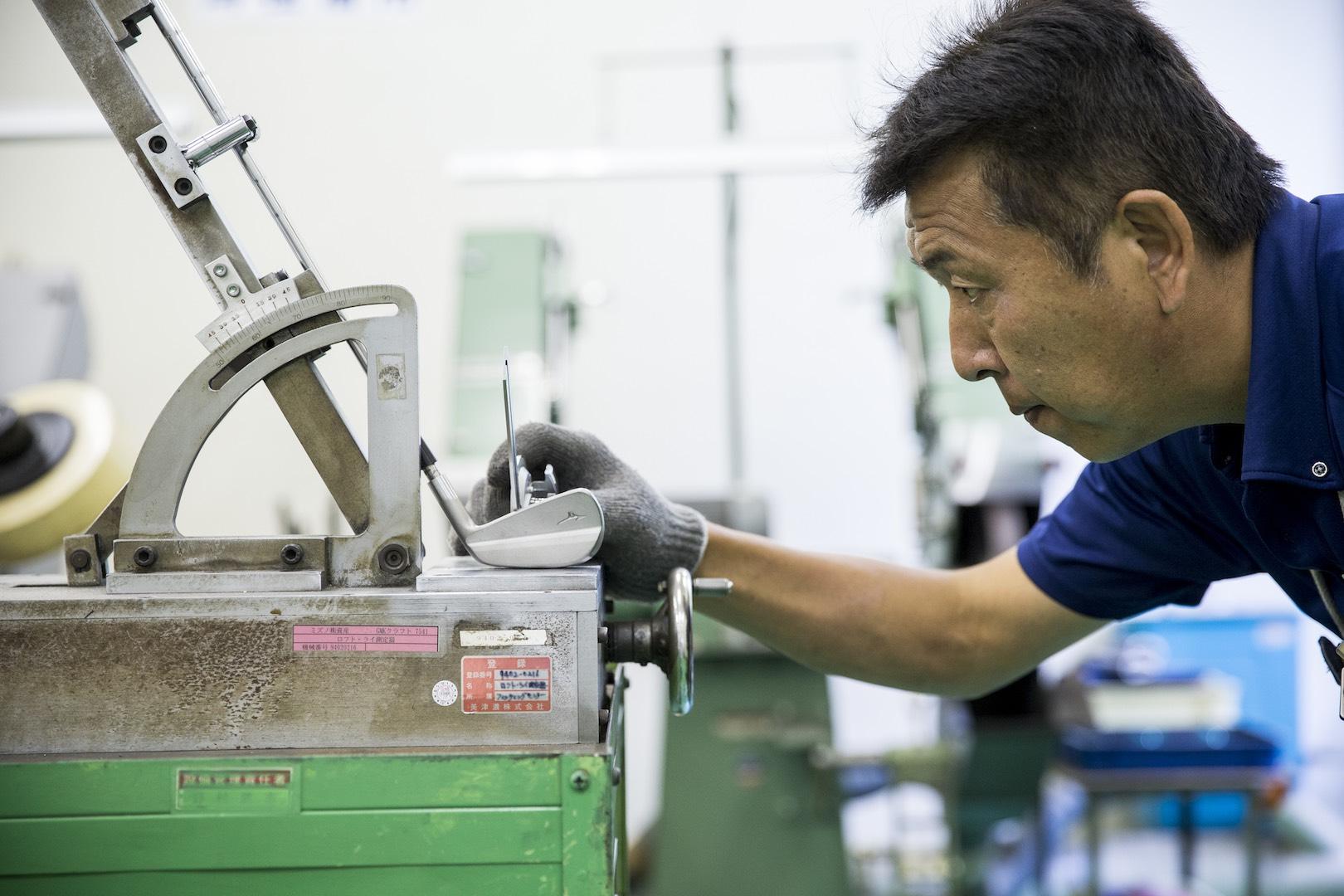 The new Mizuno MP-18 iron range