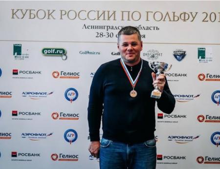 Russia's first top golfer arrested