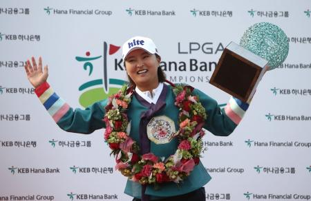 Sung Hyun Park claims her first LPGA Tour