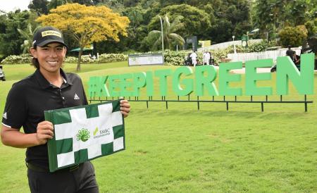Major winners support Sentosa Golf Club's