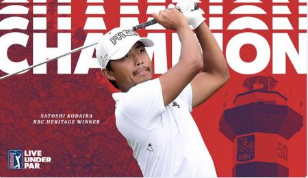Satoshi Kodaira wins RBC Heritage in 15th ever start