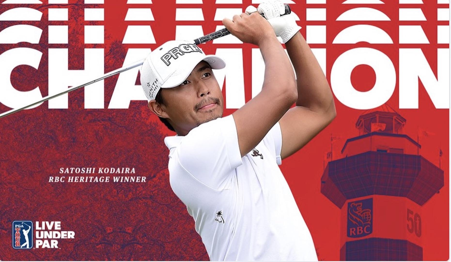 Satoshi Kodaira wins RBC Heritage in 15th ever start