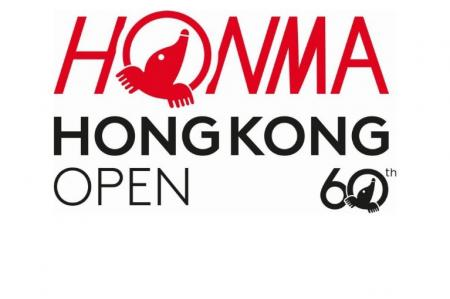 Hong Kong Open