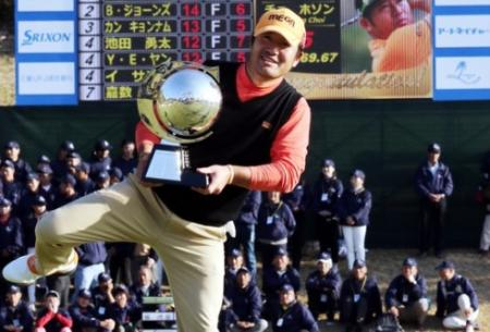 Korea's 'floundering Happy Gilmore' stuns golf with victory