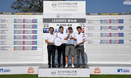 Liang clinches Volvo China Open qualifying place