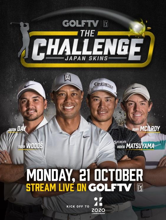 The Challenge: Japan Skins